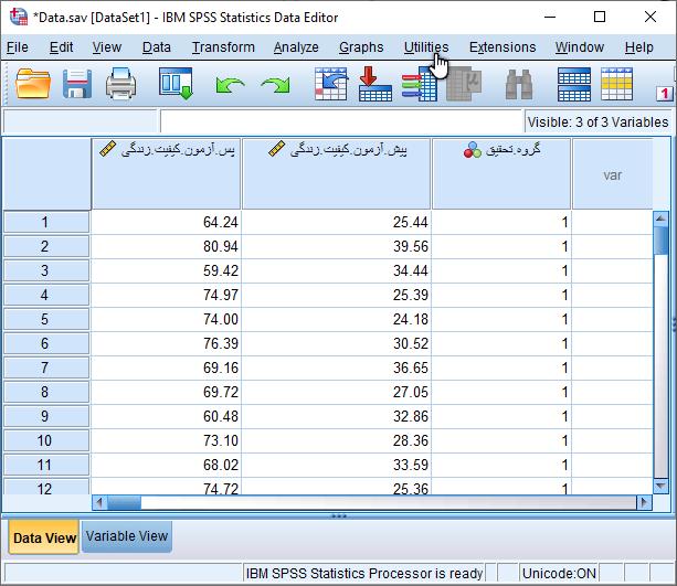 ورود داده برای تحلیل کوواریانس