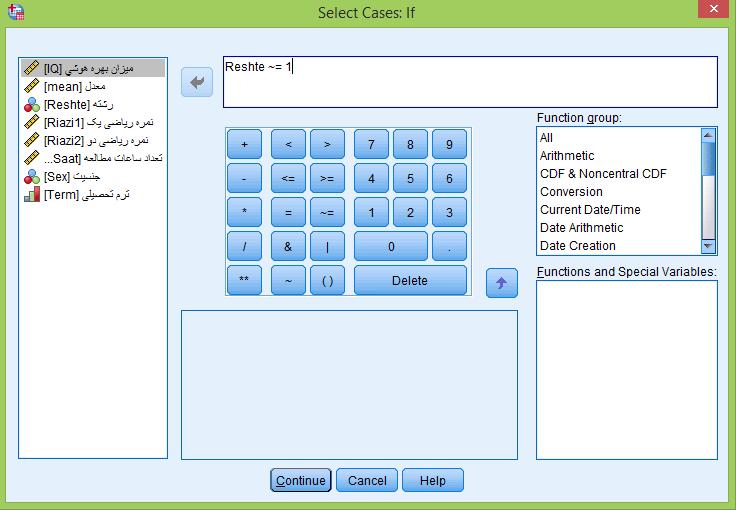 انتخاب نمونه مورد نیاز (Select Case) در SPSS شکل (3)
